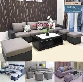 Ghế sofa giá rẻ cao cấp 5921
